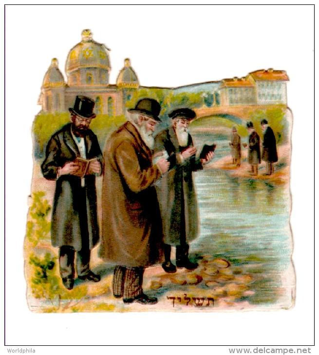 "Judaica Jewish Old Litho Die Cut Prize ""Ditch"" Rosh Hashana 1900´s - Victorian Die-cuts"
