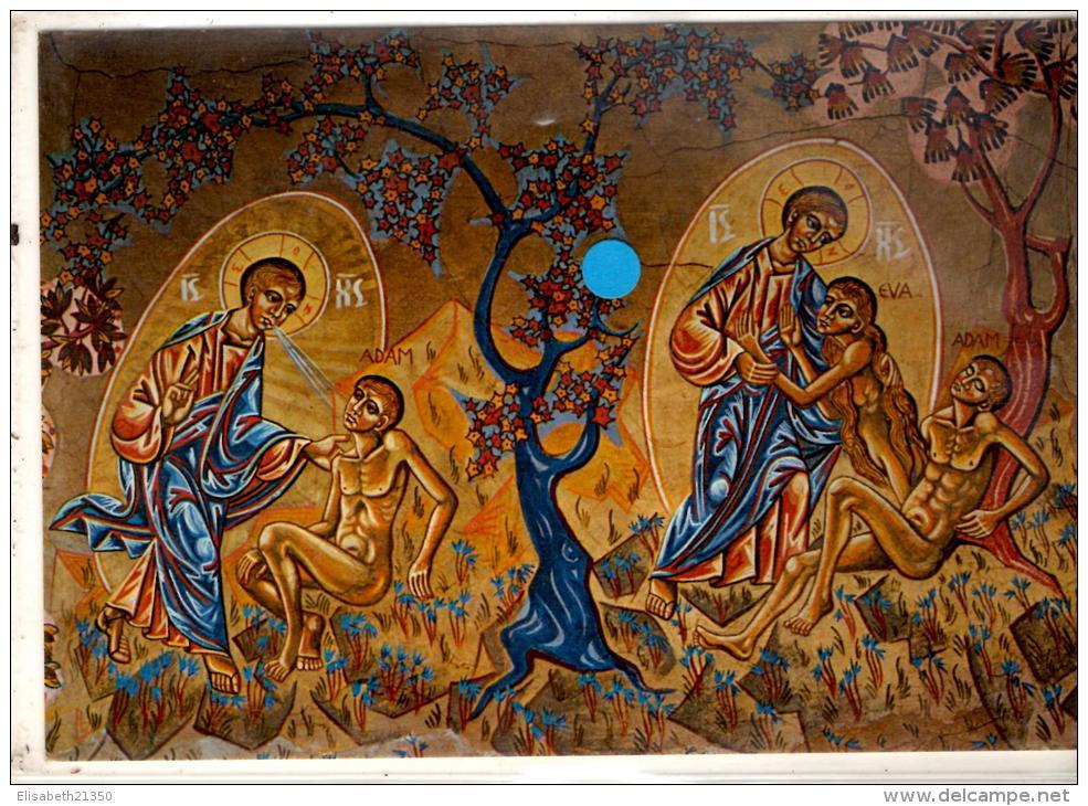 """CHATEL-GUYON : L´église Sainte Anne - Fresques N. Greschny """"A Sa Ressemblance ... - Châtel-Guyon"""