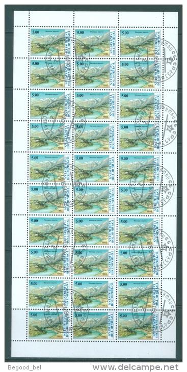 TADJIKISTAN  - 1993 - USED/PREO - SHEET OF 50/30 STAMPS   - Mi 15-21 Yv  17-23 - Lot 8042 QUOTATION  259 EUR - Tadjikistan