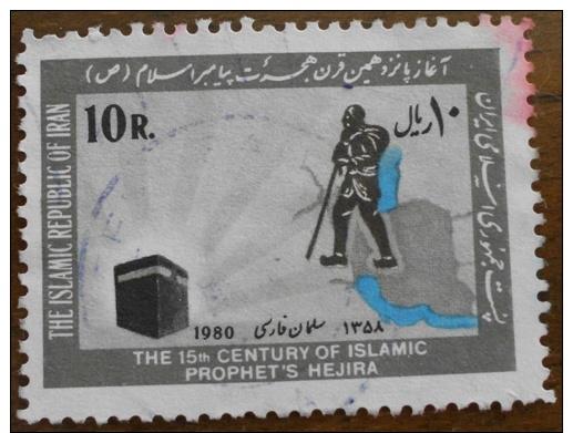 R.I. IRAN 1980 15TH CENTURY OF ISLAMIC PROPHET´S HEJIRA(TRAVEL)  COMMEM. - Iran