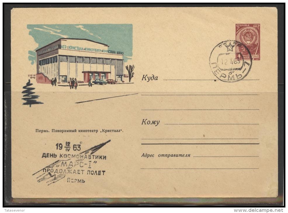 RUSSIA USSR Stamped Stationery Special Cancellation USSR Se SPEC NNN1963pr KOMI Space MARS-I - 1923-1991 USSR