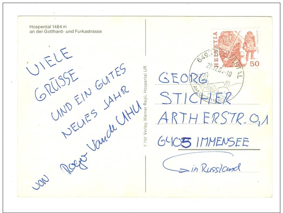 HOSPENTAL UND FURKASTRASSE Edit Regli 2004 - Switzerland