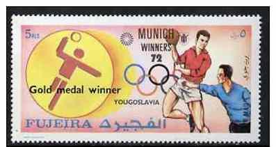 10676 - Fujeira 1972 Handball (Yugoslavia) From Olympic Winners Set Of 25 (Mi 1432-56) Unmounted Mint - Sin Clasificación