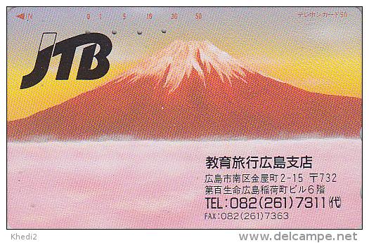 Télécarte Japon / 110-127 - JTB - Volcan Mont FUJI - Vulcan Japan Phonecard Telefonkarte - MD 1202 - Volcanos