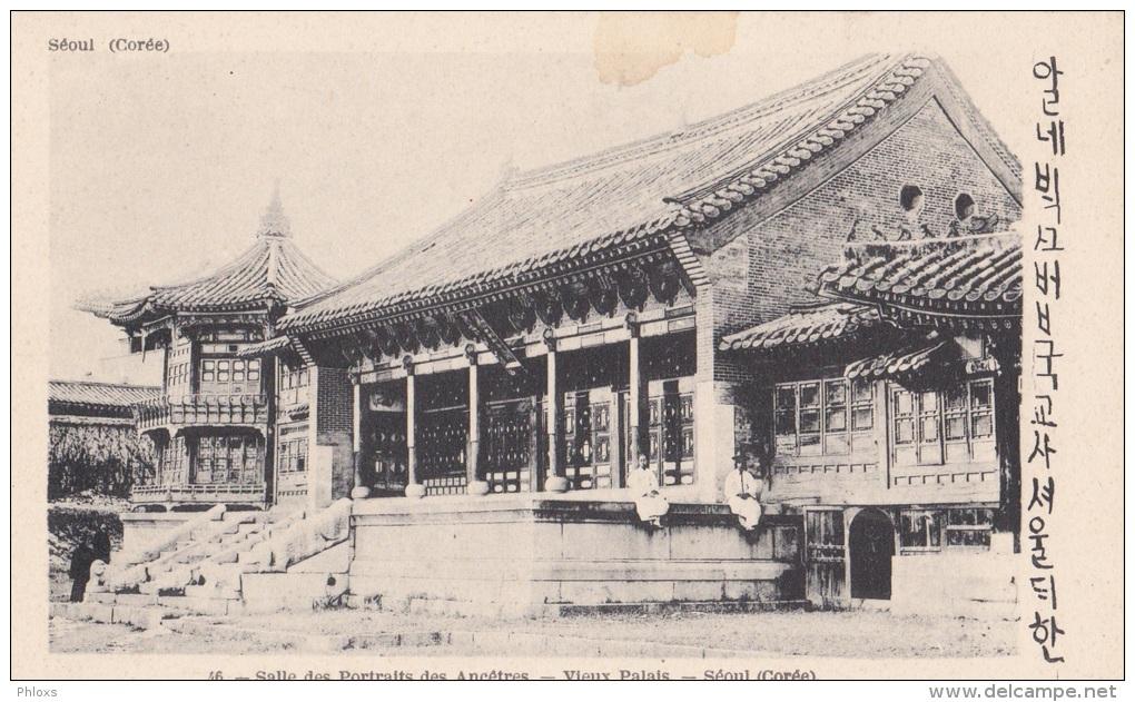 COREE Du SUD/SEOUL/Salle Des Portraits Des Ancêtres Vieux Palais/Réf:C1324 - Corée Du Sud