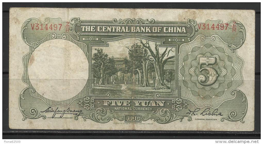 CHINE .  BILLET DE 5 YUAN  . - China