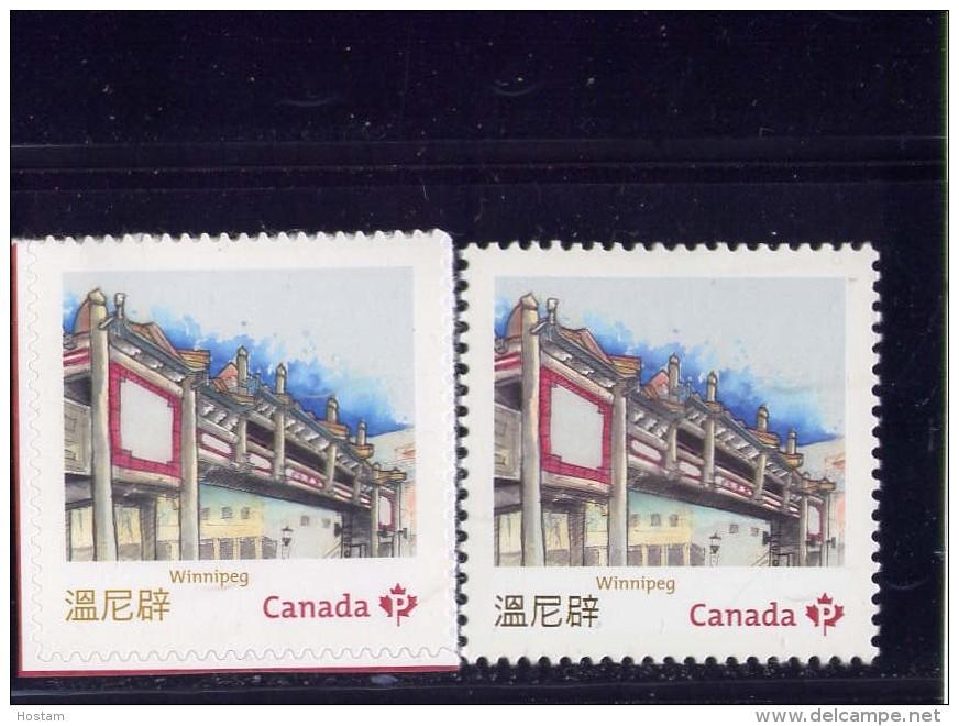 CANADA, 2013  MNH # 2642c & 3c   CHINATOWN  GATES IN CANADA: WINNIPEG  GATE  MNH From Bookle & S Sheet - Carnets