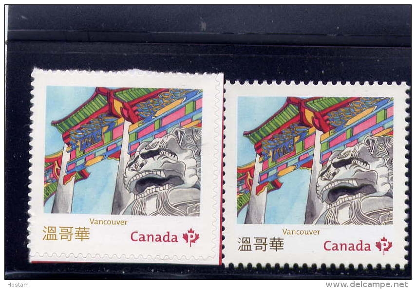 CANADA, 2013  MNH # 2642e &3g    CHINATOWN  GATES IN CANADA: VANCOUVER GATE  MNH Singles From Souvenir Sheet  & Booklet - Carnets