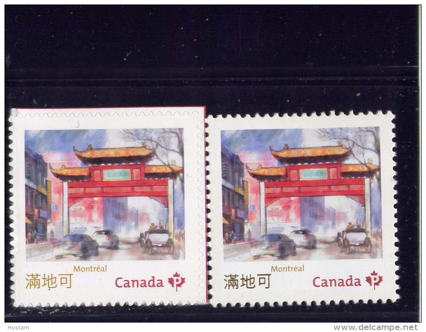 CANADA, 2013, # 2642b & 43b,  MNH   CHINATOWN  GATES IN CANADA: MONTREAL  GATE, ON  MNH, Singles From Booklet & SHEETLET - Carnets