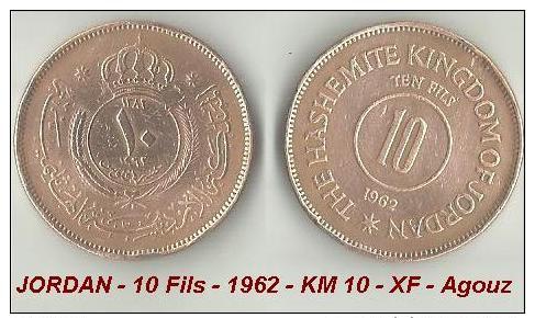 JORDAN - 10 Fils - 1962 - KM 10 - XF - Agouz - Jordan
