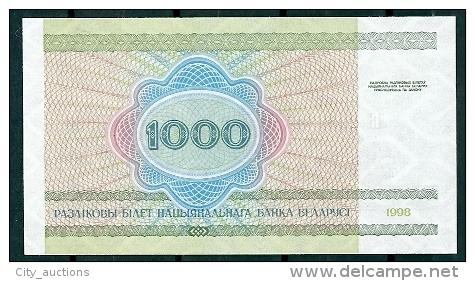 BELARUS 1998 1000 RUBLEI P16 UNC  -G - Belarus
