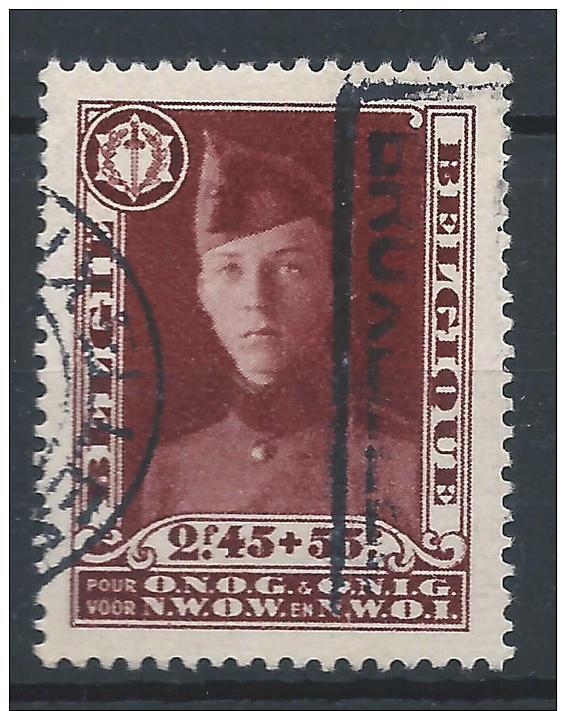 Belgique 1931 Yvert 325 Oblitéré Nature Cote 100 Euro - Used Stamps