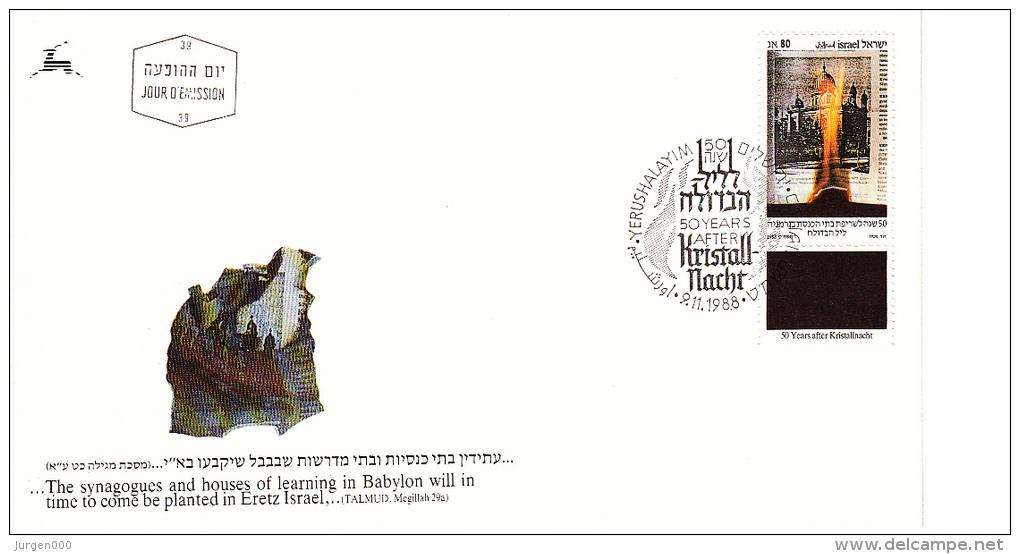 Israël, FDC 9.11.1988 (5413) - Sapeurs-Pompiers