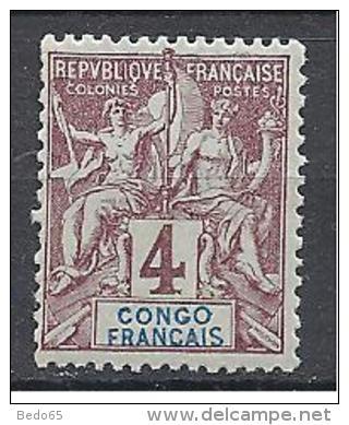 CONGO   TYPE GROUPE N° 14 NEUF* TB - Ungebraucht
