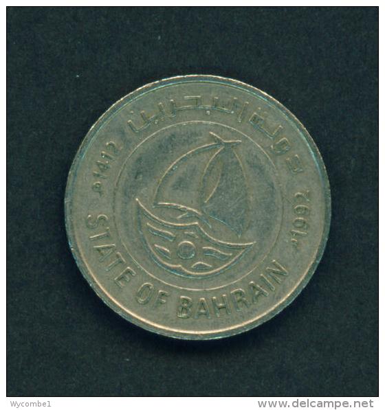 BAHRAIN - 1992 50f Circ. - Bahrain