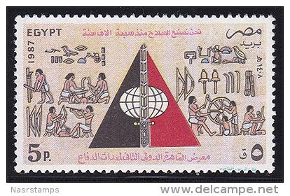 Egypt 1987 ( Second Intl. Defense Equipment Exhibition, Cairo ) - Pharaohs - MNH (**) - Weltausstellung