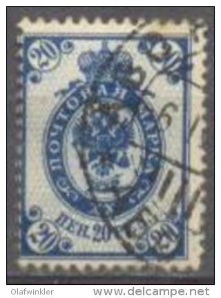 1908-09 2nd Letterpress Issue 20 Penni 14,25x14,75 Mi 58BII / Facit 58II / Sc 73a / YT 58 Used/oblitéré/gestempel T [lie - Oblitérés