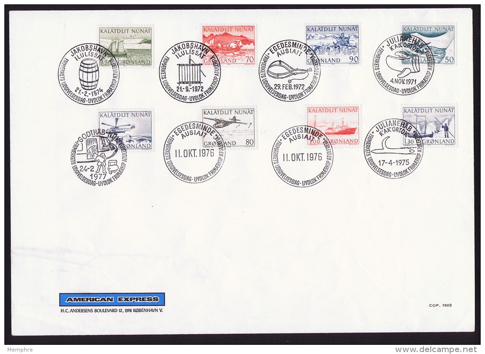 1971-7  Progressive FDC   8 Definitive Stamps With Different FD Cancels - FDC