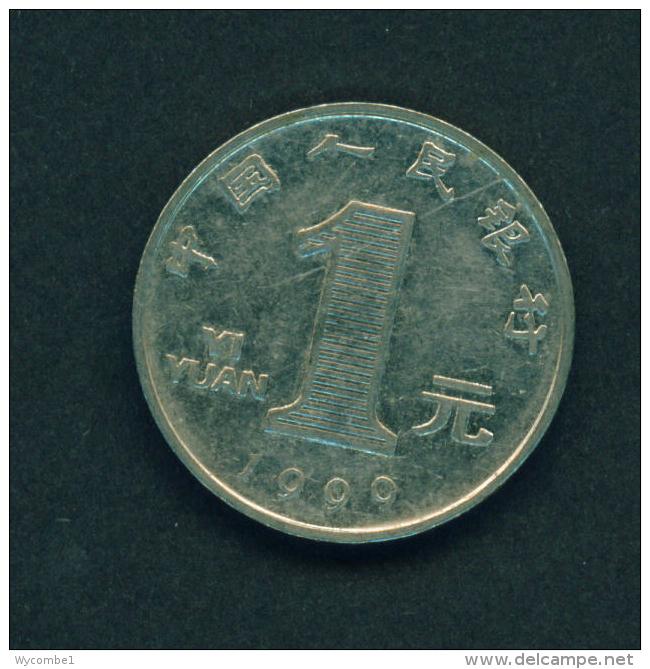 CHINA - 1999 1y Circ. - China
