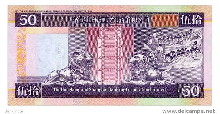 HONG KONG HSBC 50  DOLLARS 2002 Pick 202e Unc - Hong Kong