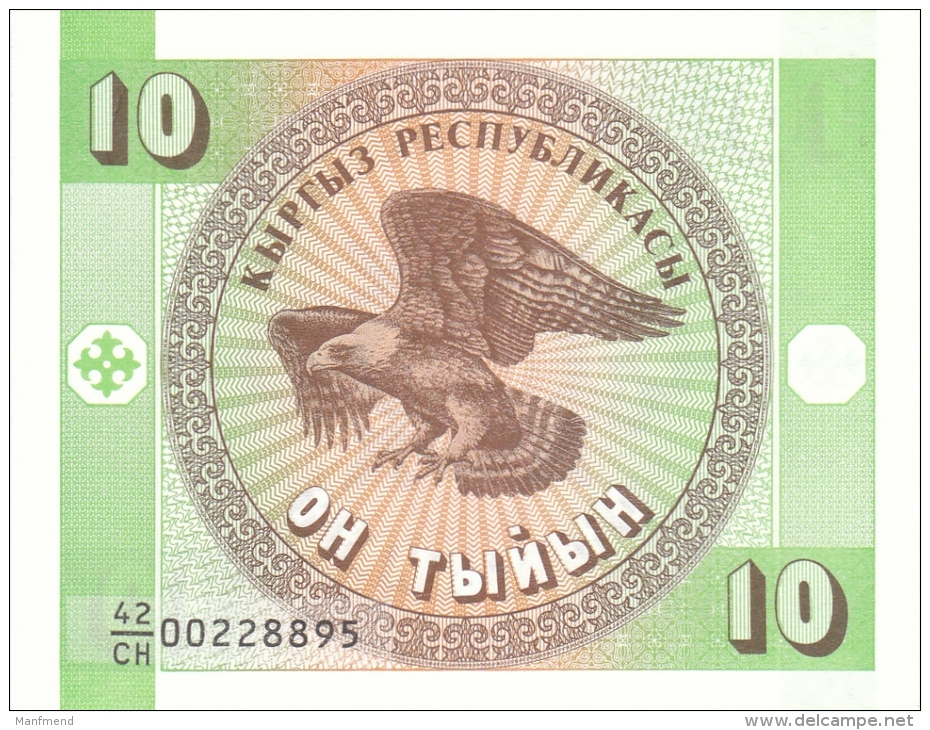 Kyrgyzstan - 10 Tyiyn - 1993 - P 2 - Unc - Kirgisistan