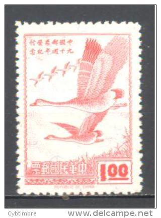 Formose: Yvert N° 600**; MLH; Oiseaux; Birds; Vögel; Oies Sauvages - 1945-... République De Chine