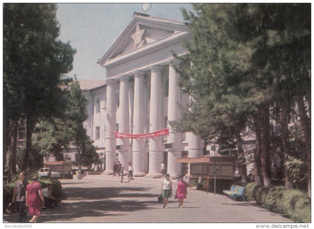ZS46701 Dushanbe    2 Scans - Tadjikistan