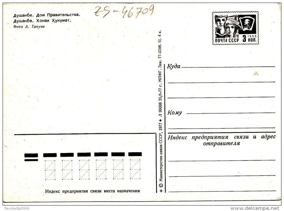 ZS46709  Dushanbe   2 Scans - Tadjikistan
