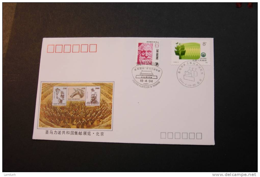 China San Marino Joint Issue Philatelic Exhibition Day Of Issue Cancel 1994 A04s - China