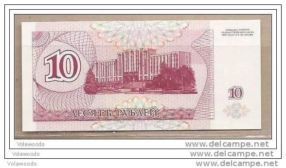Transnistria - Banconota Non Circolata FdS Da 10 Rubli P-18 - 1994 - Moldova