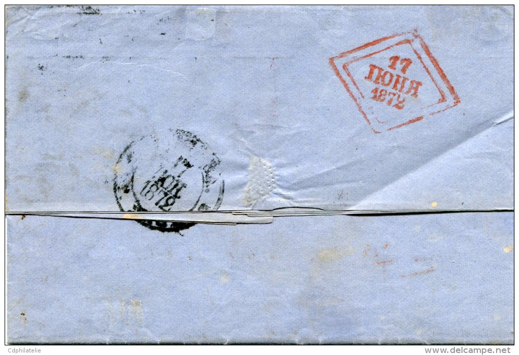GRANDE-BRETAGNE LETTRE DEPART LONDON JU 24 72 VIA OSTENDE DESTINATION MOSCOU - 1840-1901 (Victoria)