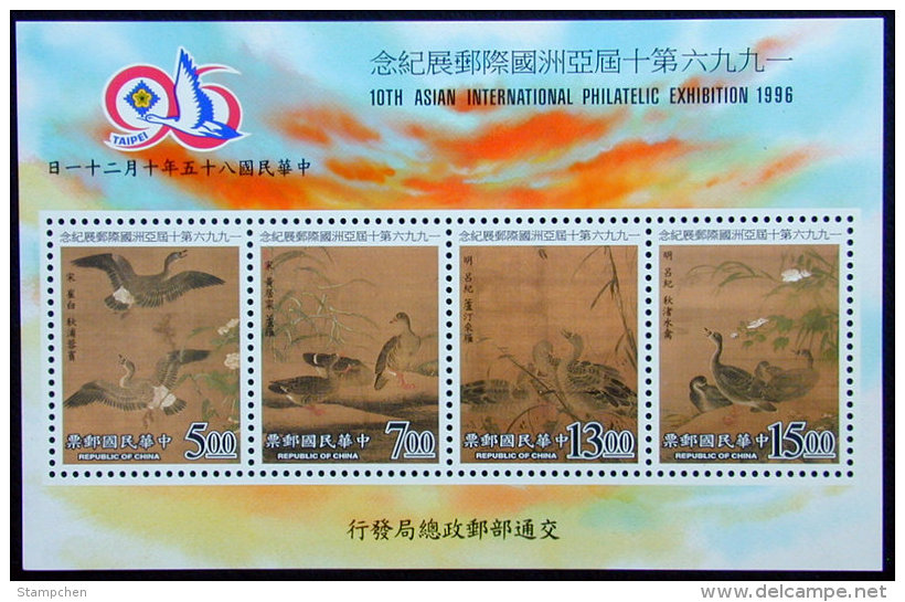Original Pack 200 Pieces-Taiwan 1996 Ancient Chinese Painting Stamps - Flying Geese S/s Bird - Collections, Lots & Series