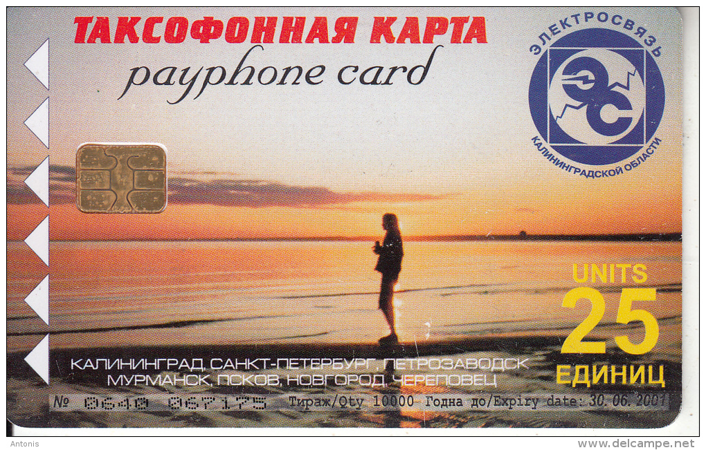 RUSSIA-KALININGRAD - Girl On The Beach(25 Units), First Issue, Tirage 10000, Exp.date 30/06/01, Used - Russia
