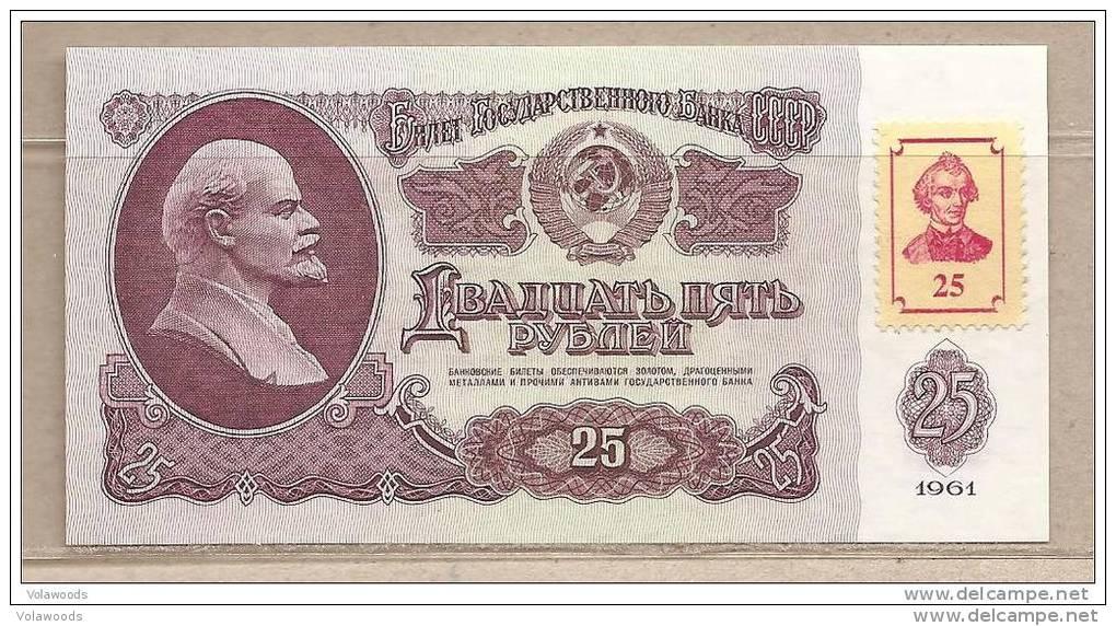 Transnistria - Banconota Non Circolata Da 25 Rubli - Moldova