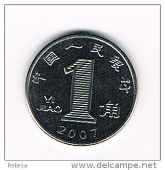 ..  CHINA  1 YI JIAO  2007 - China