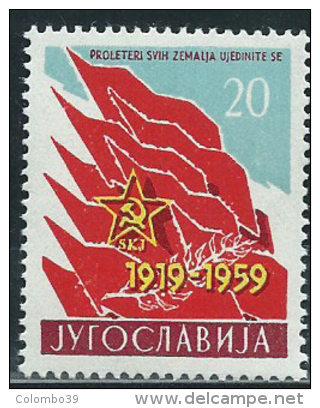 Jugoslavia 1959 Nuovo** - Mi.880  Yv.781 - 1945-1992 Repubblica Socialista Federale Di Jugoslavia