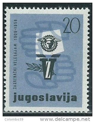 Jugoslavia 1959 Nuovo** - Mi.908  Yv.809 - Nuovi