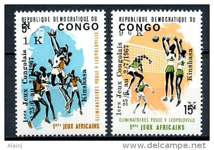 Rep Dem. Congo   655 - 656   XX   ---    MNH   --  TTB - République Démocratique Du Congo (1964-71)