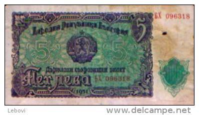 BULGARIE 5 Leva 1951 - Bulgarie