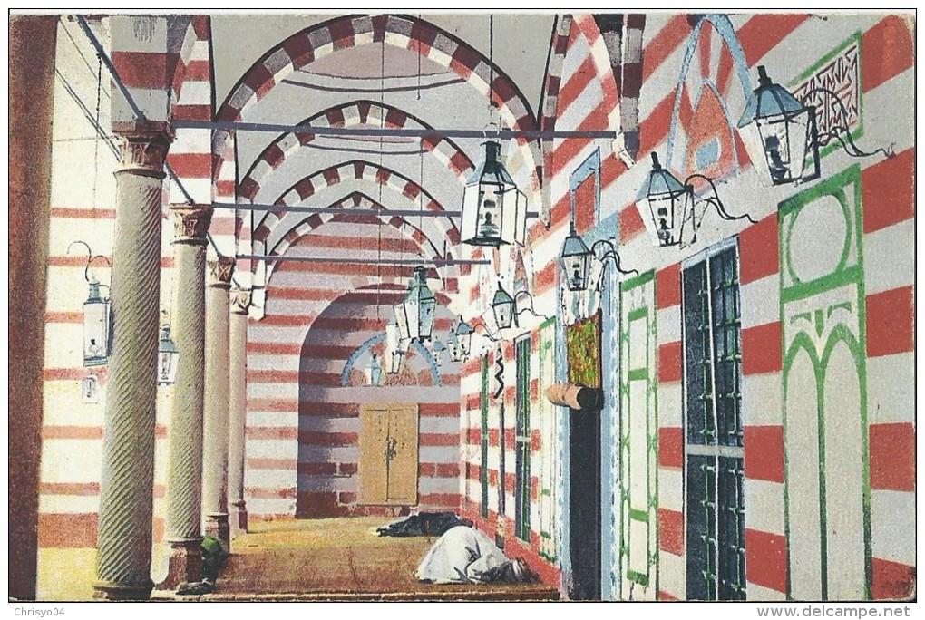 37Dd   Syrie Damas Mosquée De Senanié - Syrië