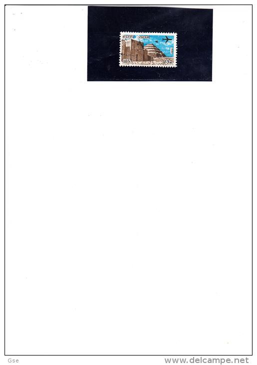 EGITTO  1982 - Yvert  A 167° Usato - - Posta Aerea