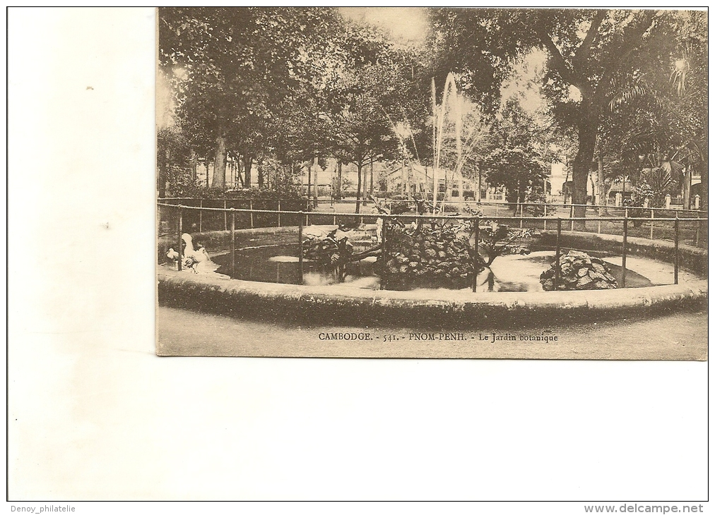 Cambodge - PNOM-PENH - Le Jardin Botanique  - N°541  édition Portail - - Cambogia