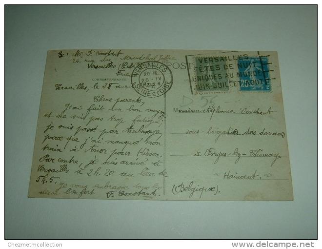CPA POSTCARD NORD 59 AULNOYE L EGLISE CONSTANT SOUS BRIGADIER DOUANES FORGES 2593 - Aulnoye