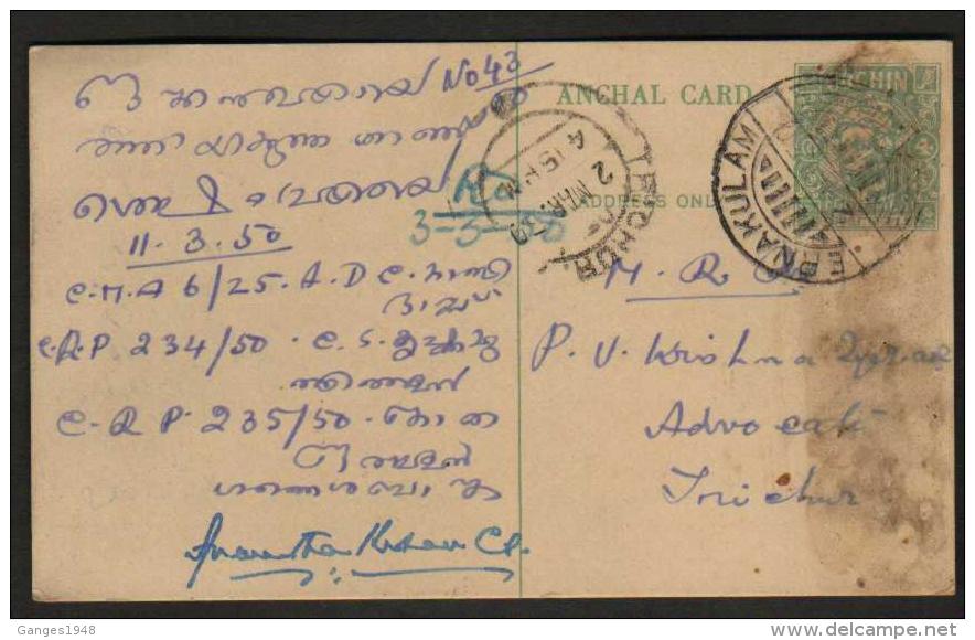 COCHIN State  India  4 Pies Raja Kerala Varma II Post Card  # 50695 - Cochin