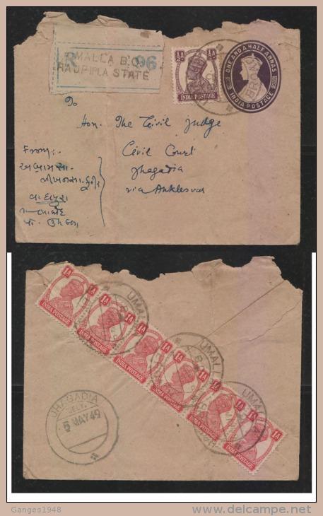 RAJPEEPLA STATE  Registration Label  On 1949 India KG VI Postal Stationery Envelope # 50698 - Rajpeepla