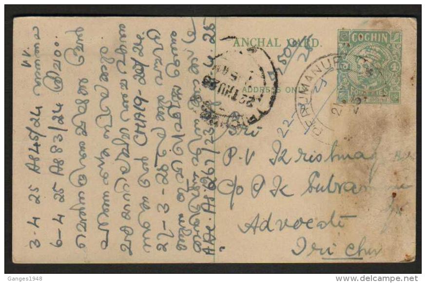 COCHIN State  India  4 Pies Raja Kerala Varma II Post Card  # 50674 - Cochin