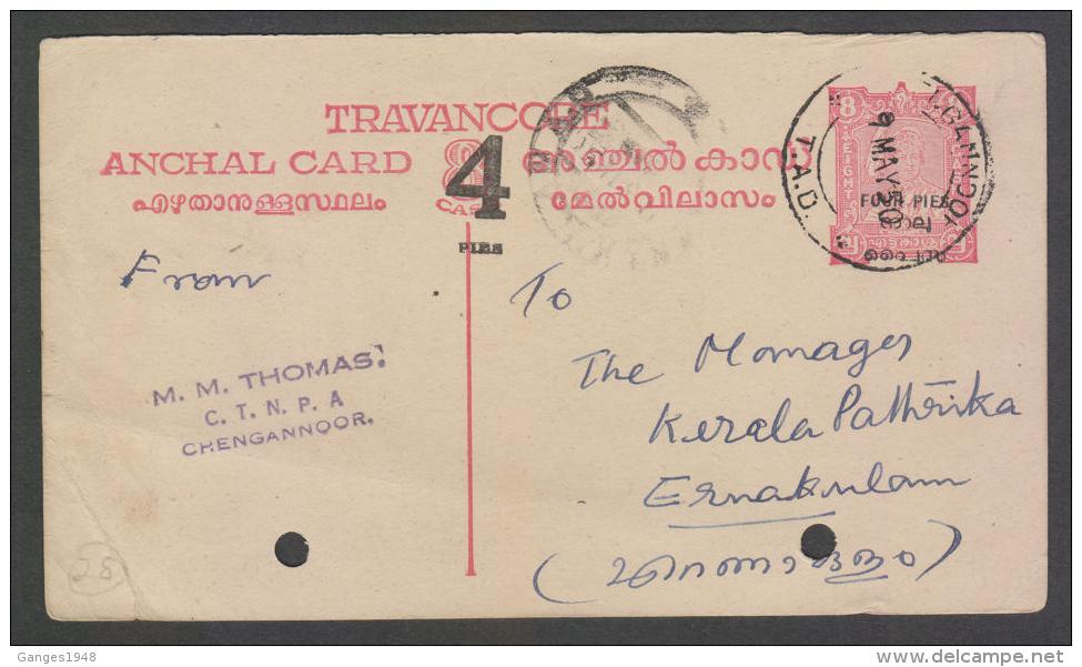 TRAVANCORE  State  India  4 Pies  Re-Valued  Post Card  # 50675 - Travancore