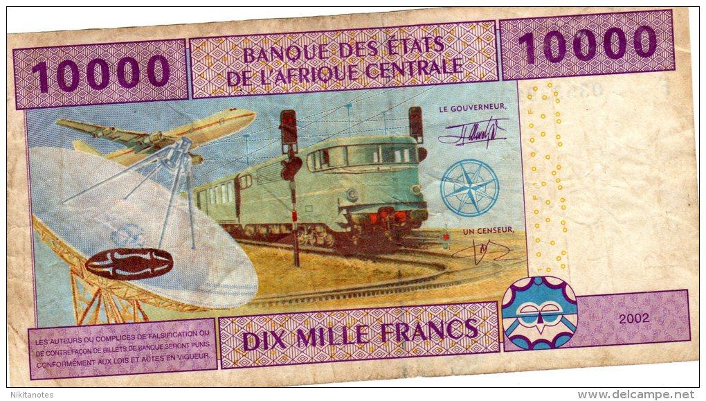 CENTRAL AFRICAN STATES EQUATORIAL GUINEA 10000 FRANCS P510  2002 TRAIN Vf - Guinée Equatoriale