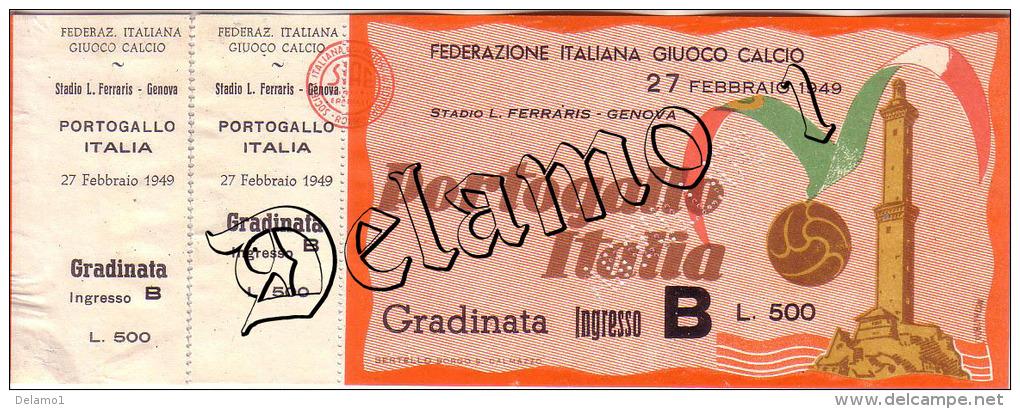 квиток Італія-Португалія