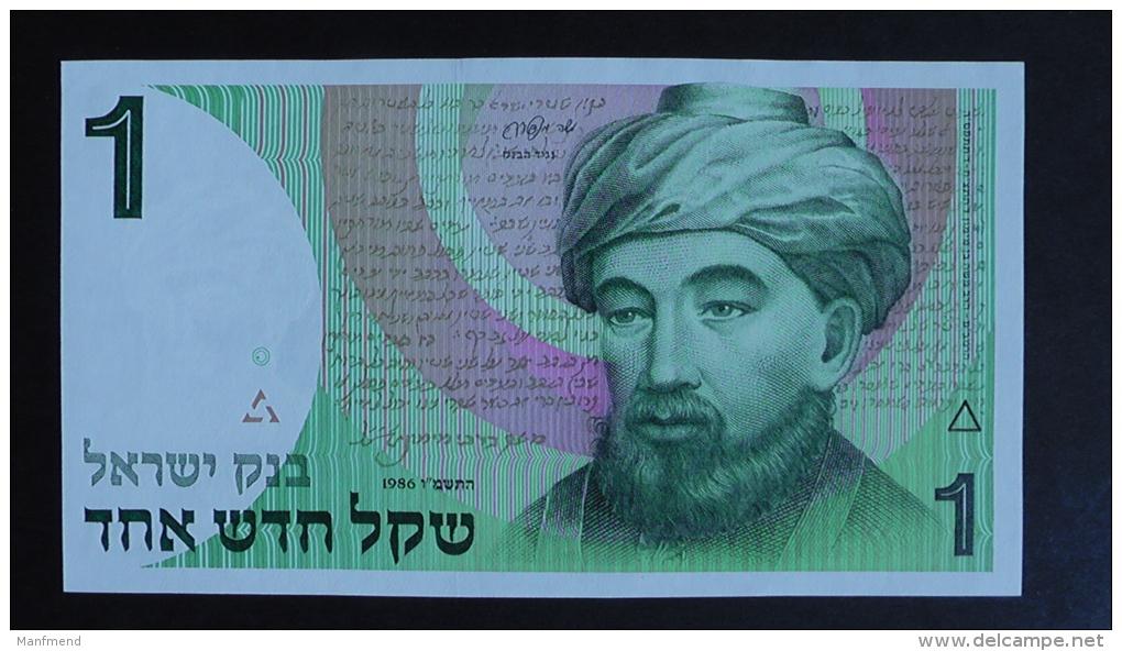 Israel - 1 New Sheqel - 1986 - P 51Aa - Unc - Look Scan - Israel
